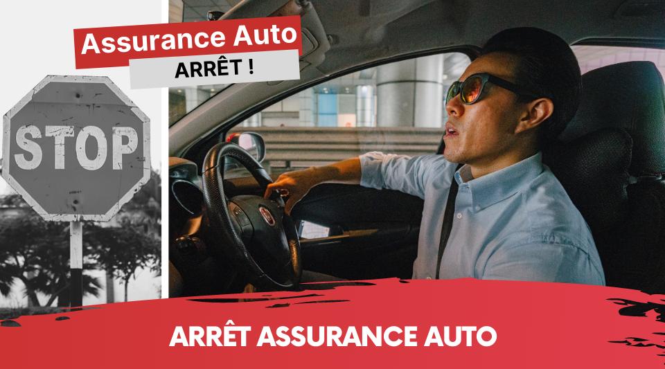 il faut arrêter son assurance automobile parfois pour trouver mieux ailleurs